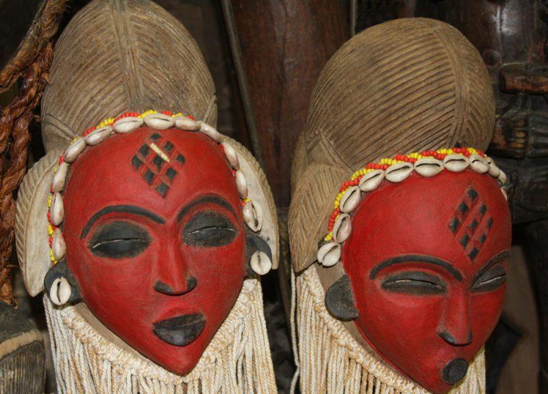 African Wall Art│Unique Masks 112