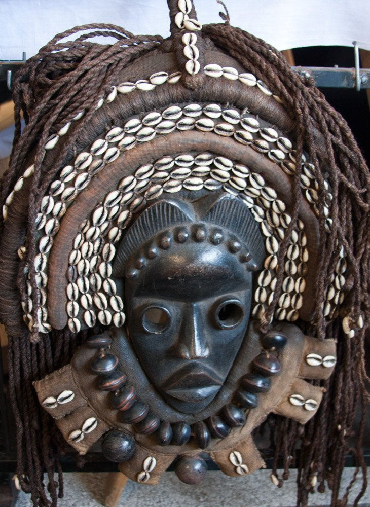 African Wall Art│Unique Masks 115